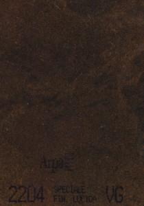 2204 - это название цвета и покрытия для категории Пластики ARPA Фантазийные