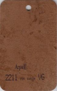 2211 - это название цвета и покрытия для категории Пластики ARPA Фантазийные