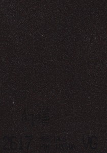 2617 - это название цвета и покрытия для категории Пластики ARPA Фантазийные