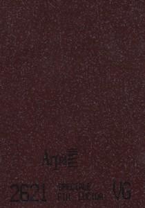 2621 - это название цвета и покрытия для категории Пластики ARPA Фантазийные