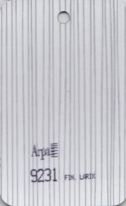 9231 - это название цвета и покрытия для категории Пластики ARPA Фантазийные