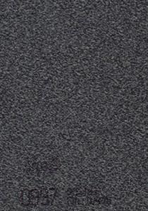 0997 - это название цвета и покрытия для категории Пластики ARPA под Камень