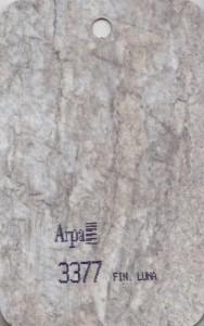 3377 - это название цвета и покрытия для категории Пластики ARPA под Камень